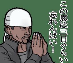 Rapper of kumamoto 3 sticker #11890789