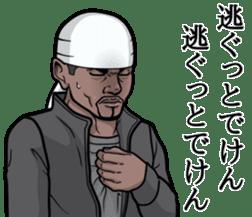 Rapper of kumamoto 3 sticker #11890790