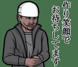 Rapper of kumamoto 3 sticker #11890795