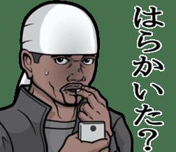 Rapper of kumamoto 3 sticker #11890796
