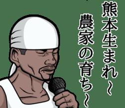 Rapper of kumamoto 3 sticker #11890798