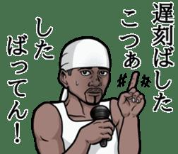 Rapper of kumamoto 3 sticker #11890799