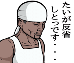 Rapper of kumamoto 3 sticker #11890800