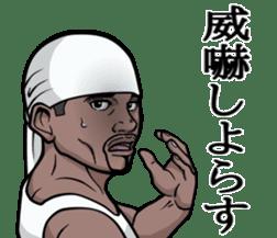 Rapper of kumamoto 3 sticker #11890801