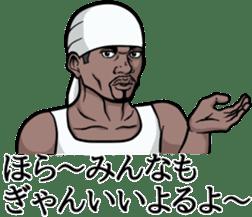 Rapper of kumamoto 3 sticker #11890802