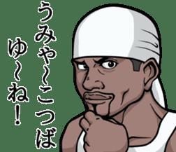 Rapper of kumamoto 3 sticker #11890803