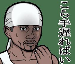 Rapper of kumamoto 3 sticker #11890804