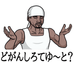 Rapper of kumamoto 3 sticker #11890806