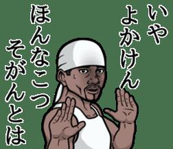 Rapper of kumamoto 3 sticker #11890808