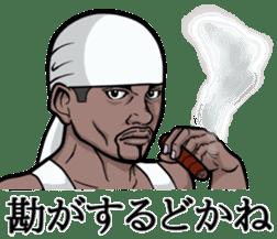 Rapper of kumamoto 3 sticker #11890810
