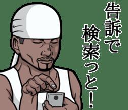 Rapper of kumamoto 3 sticker #11890812