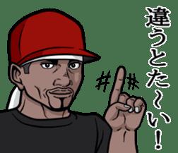 Rapper of kumamoto 3 sticker #11890814