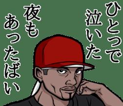 Rapper of kumamoto 3 sticker #11890815