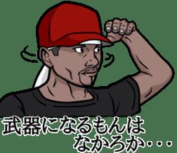 Rapper of kumamoto 3 sticker #11890817