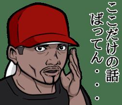 Rapper of kumamoto 3 sticker #11890818