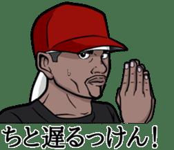 Rapper of kumamoto 3 sticker #11890819