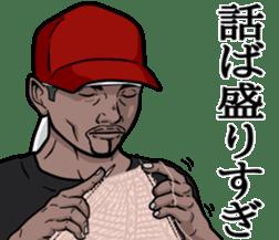 Rapper of kumamoto 3 sticker #11890820