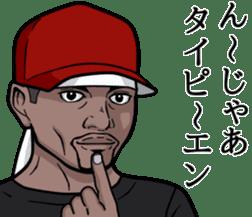 Rapper of kumamoto 3 sticker #11890821