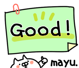 The Mayu! sticker #11891075
