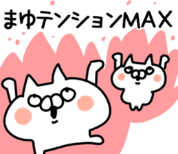The Mayu! sticker #11891097