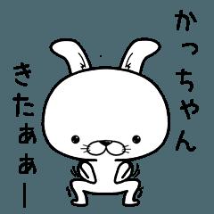 kachan send Sticker