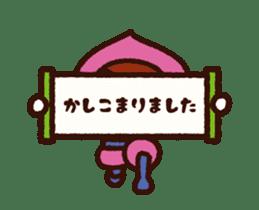 Chibi Ninja sticker #11913710