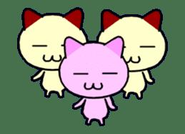 dancing cat sticker #11914154