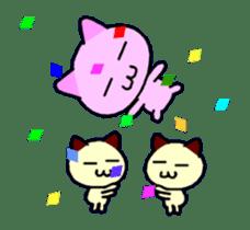 dancing cat sticker #11914156