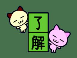 dancing cat sticker #11914162