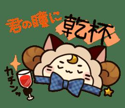 Mr. Masamune sticker Vol.2 sticker #11914222