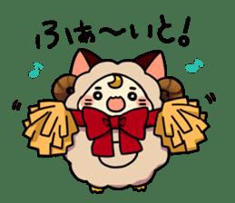 Mr. Masamune sticker Vol.2 sticker #11914223