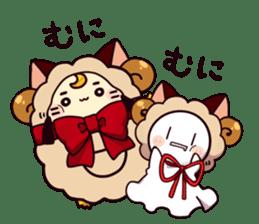 Mr. Masamune sticker Vol.2 sticker #11914228