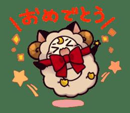 Mr. Masamune sticker Vol.2 sticker #11914236