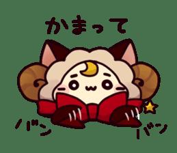 Mr. Masamune sticker Vol.2 sticker #11914243