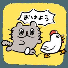 Boo-chan sticker II