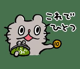 Boo-chan sticker II sticker #11915136
