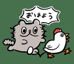 Boo-chan sticker II sticker #11915137