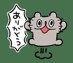 Boo-chan sticker II sticker #11915139