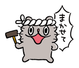 Boo-chan sticker II sticker #11915141