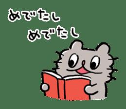 Boo-chan sticker II sticker #11915143