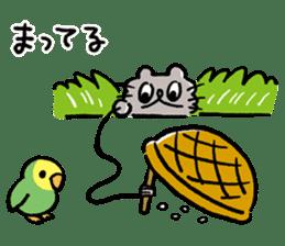 Boo-chan sticker II sticker #11915144