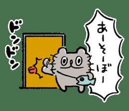 Boo-chan sticker II sticker #11915146