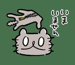 Boo-chan sticker II sticker #11915148