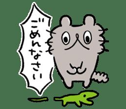 Boo-chan sticker II sticker #11915149