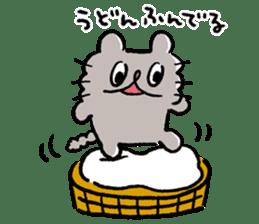 Boo-chan sticker II sticker #11915150