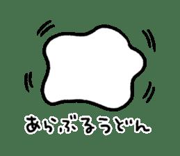 Boo-chan sticker II sticker #11915151