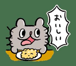 Boo-chan sticker II sticker #11915152