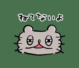 Boo-chan sticker II sticker #11915154