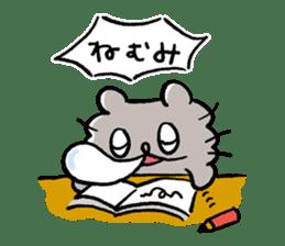 Boo-chan sticker II sticker #11915155