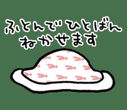 Boo-chan sticker II sticker #11915157